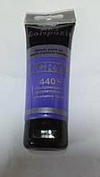 Акриловая краска для декора Ультрамарин фиолетовый Kompozit 440, 75 мл