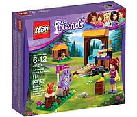 Lego Friends Спортивный лагерь Стрельба из лука 41120