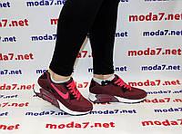 Женские подростковые кроссовки Nike Air Max 90 бордо