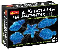 Creative Наука Кристаллы на магнитах 0382 Синие Набор для научного творчества 12126003Р