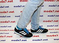 Подростковые,женские кроссовки Adidas SAMBA