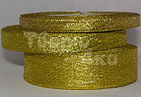 Лента парчевая 2,5 см золото