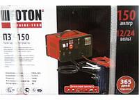 Пускозарядное устройство Фотон ПЗУ-150