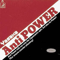 Накладка Yasaka Antipower