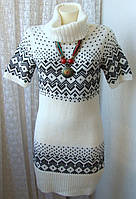Платье женское теплое вязаное зимнее акрил мини бренд Clockhouse р.46-48 5090
