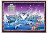 Схема для вышивки бисером или крестиком Лебеди, любовь