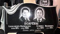 "Памятник на двоих ""Крест с полотенцем"""