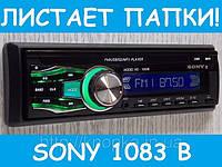 Автомагнитола Sony 1083 (USB-SD-FM-AUX-ГАРАНТИЯ-ПУЛЬТ)