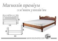 """Кровать деревянная с мягким изголовьем """"Магнолия премиум"""" 90*200"""
