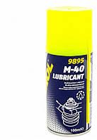 Универсальная проникающая смазка (ведешка) Mannol M-40 Lubricant 100 мл.