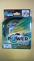 Нить для рыбалки Power Pro 0.10 мм - 5.4 кг.