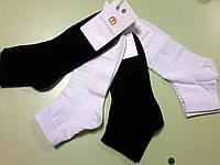 Женские укороченные  летние носки из вискозы