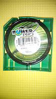 Нить для рыбалки Power Pro 0.18 мм - 11.4 кг.