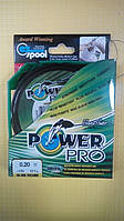 Нить для рыбалки Power Pro 0.40 мм - 34.5 кг.