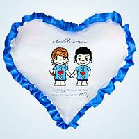 Подушка А4 голубая окантовка с фото