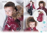 Куртка для мальчика Deux par Deux 2-14 лет, P 519