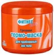 Грязевая термо-маска для проблемных зон тела - 500 мл