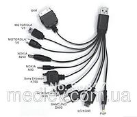Универсальный USB кабель  для зарядного устройства  10 в 1