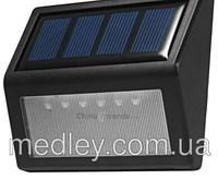Светильник на солнечной батарее 6 LED с датчиком света