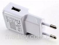 Сетевой адаптер для зарядки от сети через USB-разъем (переходник) 2А