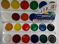 """Краски акварельные """"Луч Класика"""" WaterColor 12 цветов"""