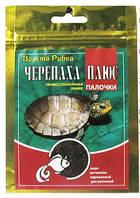 Корм Черепаха Плюс, витаминизированный корм в палочках для рептилий, 100 мл