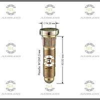 Шпилька колесная Starleks D=14,30mm.( 12х1.5 ).L=45mm.