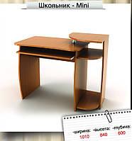 """Компьютерный стол """"Школьник-мини"""""""