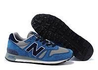 Мужские кросовки New Balance Blue/Grey/Navy