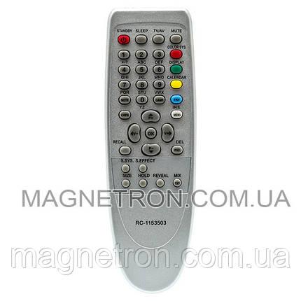 Пульт ДУ для телевизора Horizont RC-1153503, фото 2