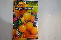 Томат Черри Золотой