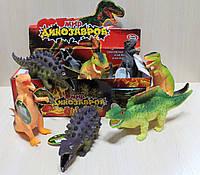 Игрушка-антистресс Динозавры, фигурки животных
