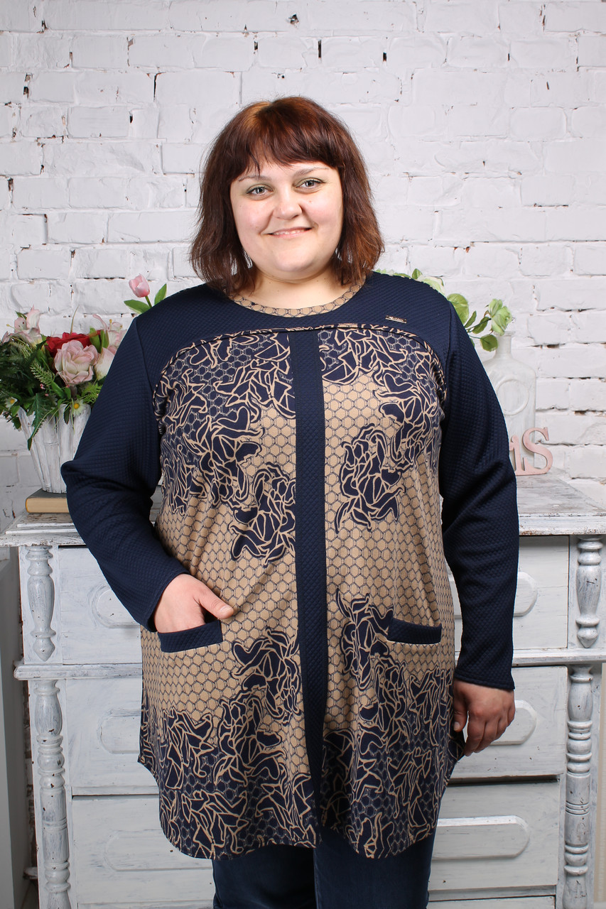 Матадор Интернет Магазин Женская Одежда С Доставкой
