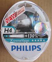 Лампы головного света Ланос H 4.лампы филипс X-Treme Vision+130%