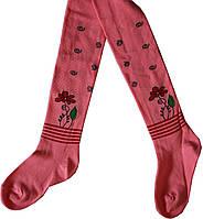Колготы для девочки, коралловые с красным цветком, рост 86-92 см, Дюна