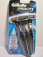 Gillette жиллетт Mach 3 ( мак 3 ) станок мужской одноразовый 3 шт.