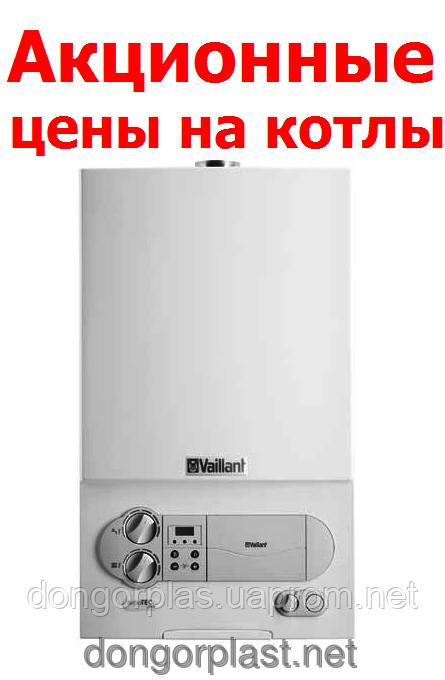 Ремонт котлов вайлант