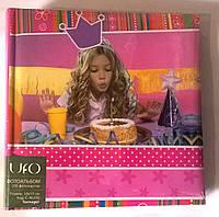 Детский фотоальбом UFO 10x15x200 для девочек