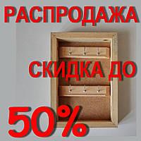 Ключница основа (без дверки)
