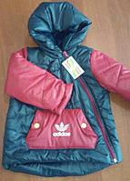 Детская куртка демисезоннаяя (осень/весна)  мальчик синий