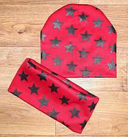 Детская шапочка с хомутом ''Звезды'', красная  1-8 лет