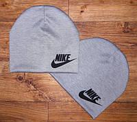 Весенняя  шапочка на мальчика  ''Nike '', серая 1-8 лет