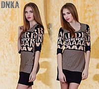 Туника- платье полоска с камнями ат31622