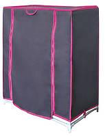 Шкаф для хранения обуви 60*38*73 см.
