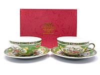 "Сервиз из тонкого фарфор (2SBS1006-3) Yamasen 2 чашки + 2 блюдца ""Колибри"" (150 мл)"