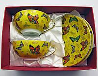 """Сервиз из тонкого фарфор (2SBS1040-6) Yamasen 2 чашки + 2 блюдца """"Желтый с бабочками"""" (150 мл)"""