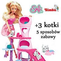 Кукла Steffi с Домиком для кошек Simba 5730214