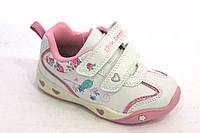 Детские кроссовки с мигалками B&G Little Deer LD1115-1407 белые