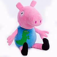 """Мягкая игрушка Свинка """"Джордж"""""""