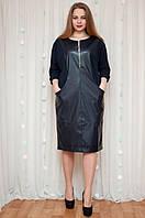 Стильное платье с круглым вырезом, 3/4 рукавом  карманами по бокам платья, фото 1